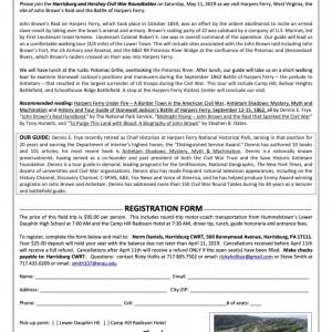 Harpers-Ferry-Field-Trip-Flyer